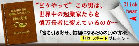ベストオブダンケネディ【無料】