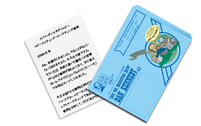 スパイ・ダンケネディ・コピー